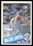 1985 Topps #463  Dave Collins  Front Thumbnail