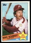 1985 Topps #714  Mike Schmidt  Front Thumbnail