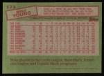 1985 Topps #173  Mike Young  Back Thumbnail