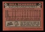 1986 Topps #217  Bill Scherrer  Back Thumbnail