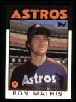 1986 Topps #476  Ron Mathis  Front Thumbnail