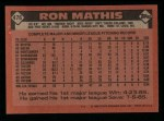 1986 Topps #476  Ron Mathis  Back Thumbnail