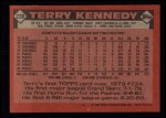 1986 Topps #230  Terry Kennedy  Back Thumbnail