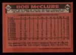 1986 Topps #684  Bob McClure  Back Thumbnail