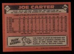 1986 Topps #377  Joe Carter  Back Thumbnail