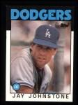1986 Topps #496  Jay Johnstone  Front Thumbnail