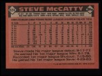 1986 Topps #624  Steve McCatty  Back Thumbnail