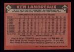 1986 Topps #782  Ken Landreaux  Back Thumbnail