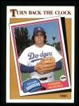 1986 Topps #401  Fernando Valenzuela  Front Thumbnail