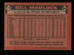 1986 Topps #470  Bill Madlock  Back Thumbnail
