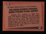 1986 Topps #204   -  Phil Niekro Record Breaker Back Thumbnail