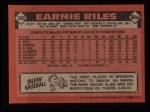 1986 Topps #398  Earnie Riles  Back Thumbnail