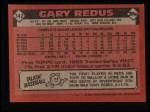 1986 Topps #342  Gary Redus  Back Thumbnail