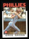 1986 Topps #302  Greg Gross  Front Thumbnail