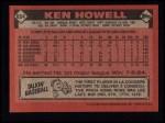 1986 Topps #654  Ken Howell  Back Thumbnail
