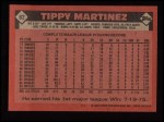 1986 Topps #82  Tippy Martinez  Back Thumbnail