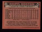 1986 Topps #139  Daryl Boston  Back Thumbnail