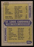 1987 Topps #181   Cardinals Leaders Back Thumbnail