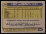 1987 Topps #567  Greg Mathews  Back Thumbnail