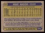 1987 Topps #646  Mike Mason  Back Thumbnail