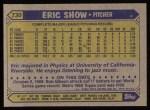 1987 Topps #730  Eric Show  Back Thumbnail