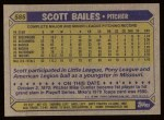 1987 Topps #585  Scott Bailes  Back Thumbnail