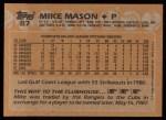 1988 Topps #87  Mike Mason  Back Thumbnail