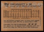 1988 Topps #158  Tim Hulett  Back Thumbnail