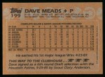 1988 Topps #199  Dave Meads  Back Thumbnail