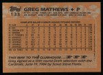 1988 Topps #133  Greg Mathews  Back Thumbnail