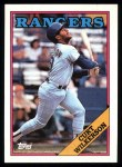 1988 Topps #53  Curt Wilkerson  Front Thumbnail