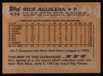 1988 Topps #434  Rick Aguilera  Back Thumbnail