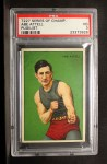 1912 T227 #6 MIN Abe Attell  Front Thumbnail