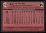 1989 Topps #302  Gary Ward  Back Thumbnail