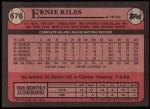 1989 Topps #676  Ernie Riles  Back Thumbnail