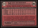 1989 Topps #274  Mark Eichhorn  Back Thumbnail