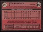1989 Topps #614  Joe Hesketh  Back Thumbnail