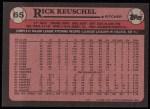 1989 Topps #65  Rick Reuschel  Back Thumbnail