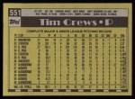 1990 Topps #551  Tim Crews  Back Thumbnail