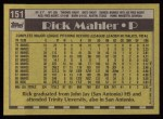 1990 Topps #151  Rick Mahler  Back Thumbnail