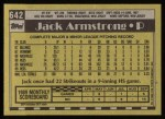 1990 Topps #642  Jack Armstrong  Back Thumbnail