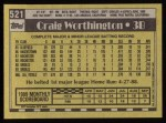 1990 Topps #521  Craig Worthington  Back Thumbnail