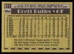 1990 Topps #571  Brett Butler  Back Thumbnail