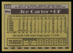 1990 Topps #580  Joe Carter  Back Thumbnail