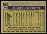1990 Topps #36  John Costello  Back Thumbnail
