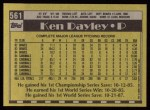 1990 Topps #561  Ken Dayley  Back Thumbnail