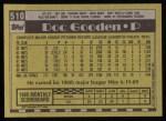 1990 Topps #510  Dwight Gooden  Back Thumbnail
