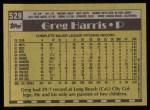 1990 Topps #529  Greg A. Harris  Back Thumbnail