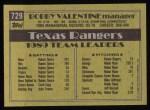 1990 Topps #729  Bobby Valentine  Back Thumbnail