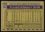 1990 Topps #680  Howard Johnson  Back Thumbnail